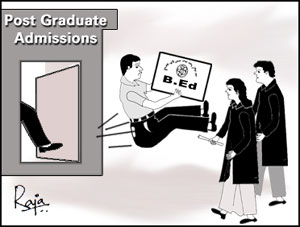 Policy of denying admissions