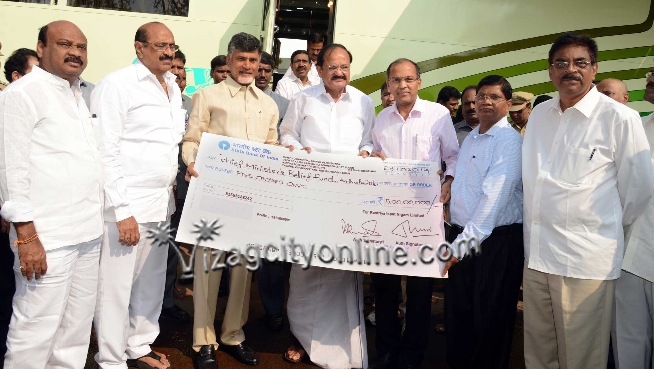 RINL Contributes Rs 5 crores to CMs Relief Fund