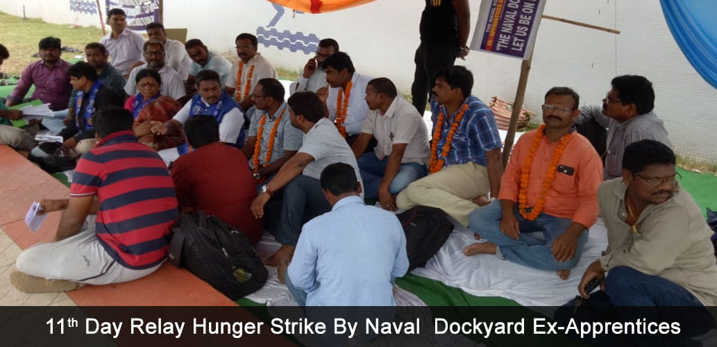 Relay Hunger strike by Naval Dockyard Ex-Apprentices Welfare Association