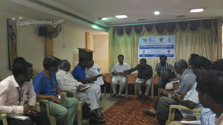 Round Table meet - AP Information commission -Activists role