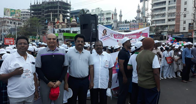 Awareness Walk on the eve of World Cancer Day held at RK Beach