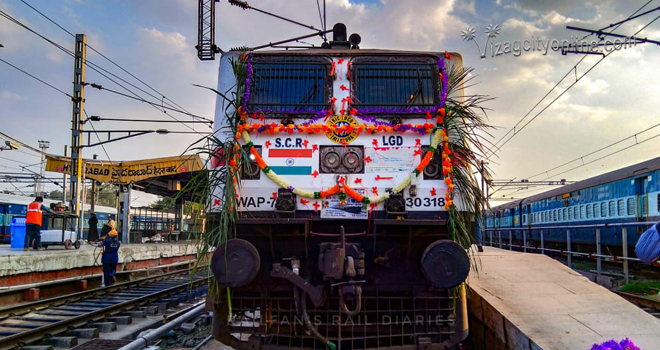 Godavari Express completed its 46 years of service